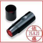 ショッピングシャチハタ シャチハタ データーネームEX15号既製品 キャップ式 Xスタンパー/日付印