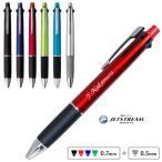 (ボールペン 名入れ)ジェットストリーム- 4&1 0.7mm / 三菱鉛筆//卒業記念品/卒団記念品/部活