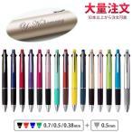 1本990円(50本のご注文)(名入れ 多機能ボールペン)JETSTREAM-ジェットストリーム- 4&1 0.5mm/素彫り/uni/三菱鉛筆