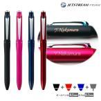 ジェットストリーム プライム 3&1 多機能ペン  名入れ無料  JETSTREAM PRIME uni ユニ 三菱鉛筆 あす ラッピング無料