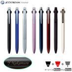 (名入れ 多機能 ボールペン)  JETSTREAM PRIME ジェットストリーム プライム- 2&1 多機能ペン/三菱鉛筆/送料無料・ラッピング無料!
