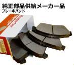 ステップワゴン スパーダ RF5 RF6 フロントブレーキパット ロードパートナー製 送料無料