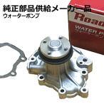 ウォーターポンプ 新品  ハイゼット/アトレー S200P 1PD5-15-010 16100-B9180 送料無料