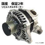 ムーヴ L902S オルタネーター(ダイナモ) リビルト 27060-97201 送料無料