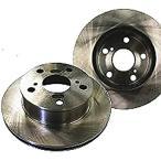 フロント ブレーキ ディスクローター 新品 エブリィ DB52V 55311-67H00 2枚セット 左右 送料無料