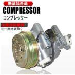 エアコンコンプレッサー 新品 サンバー TT1 TT2 73111TC000 送料無料