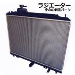 ラジエーター 新品 ミニキャブ U61T AT用 純正品番 MR481467 送料無料