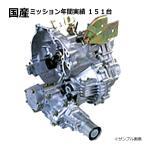 アクティ HA6 HH5 HH6 MTミッションリビルト 送料無料