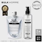 化粧水 メンズ バルクオム THE TONER&THE BOTTLE 200mL SET 化粧水 詰め替えボトルセット