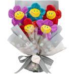 LOZIZI スマイルフラワー 韓国 ぬいぐるみ花束 ブーケ 枯れない花 花 フラワーブーケ 造花 贈り物 ギフト お見舞い プレゼント 誕生日 記念