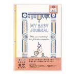 【ミドリ】 日記 育児日記 HF B5 くま 26889006
