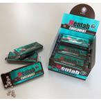 北見ハッカ通商 Mentab メンタブ チョコミント味 9g(70粒入り) ×12個セット
