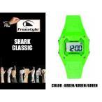 Freestyle シャーク リストウォッチ 時計 メンズ レディース SHARK CLASSIC GR 防水 デジタル 基本送料無料