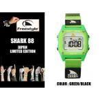 Freestyle シャーク リストウォッチ 時計 メンズ レディース SHARK88J-LTD GR 防水 デジタル 基本送料無料