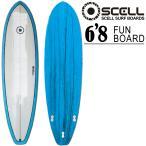 ファンボード68 青 レールにピンライン有り サーフボード SCELL サーフィン
