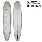 激得 ロングボード9'0 白サーフボード SCELL  サーフィン 希望小売価格の61%OFF