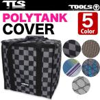TOOLS ポリタンクカバー 20リットル 防水 ケース ポリタンクケース 保温 保冷 クーラーボックス サーフィン ツールス TLS 20L用 POLYTANK COVER 20L1個用