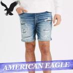 アメリカンイーグル ショートパンツ ハーフ 短パン デニム ジーンズ ジーパン メンズ ネクスト レベル エアフレックス ボトムス 半ズボン 新作 AEO