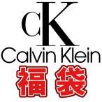 カルバンクライン福袋 2019  Calvin Klein  ロングTシャツ×3枚セット福袋  メンズ  定価30000円→激得13800円  新作  CK福袋