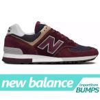 ニューバランス  576 Made in UK Nubuck  M576NRG  メンズ  スニーカー  new balance 靴  ローカットシューズ  新作