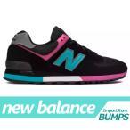 ニューバランス  M576FC  メンズ  スニーカー  スエードレザー  シューズ  new balance  靴  576 Made in UK Neutral  新作