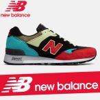 ニューバランス  MW577BK  メンズ  スニーカー  レザー  シューズ  靴  New Balance 577  新作