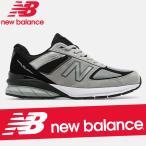 ニューバランス  New Balance 990v4  メンズ  スニーカー  シューズ  靴  new balance  M990NV4  新作