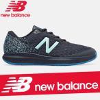 ニューバランス  M996  スニーカー  メンズ  スエードレザー  new balance  シューズ  靴  996 Made in USA Bringback  新作