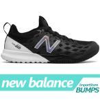 ニューバランス  トレーニングシューズ/スニーカー  メンズ  MXQIKAB3  靴  New Balance  新作  FuelCore