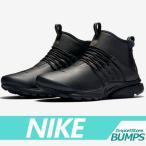 NIKE ナイキ  エアプレスト  ミドル  ユーティリティ  スニーカー  メンズ  シューズ  新作  859524-003  靴