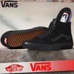 ショッピングVans VANS バンズ  スニーカー/シューズ  メンズ  スケートハイ/スケハイ  SK8-Hi  BMX  無地  靴 ハイカット 新作