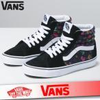 ショッピングVans VANS バンズ  スニーカー/シューズ  メンズ  スケートハイ/スケハイ  Sk8-Hi  キャンバス  リイシュー  138  靴 ハイカット 新作