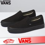 VANS バンズ  スニーカー/シューズ  メンズ  スリッポン/スリップオン  無地  靴 オリジナルクラシック 新作 ヴァンズ