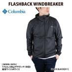 コロンビア ウインドブレーカー マウンテンパーカー メンズ 大きいサイズ Columbia FLASHBACK WINDBREAKER
