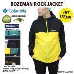 コロンビア マウンテンパーカー Columbia BOZEMAN ROCK JACKET PM3799 メンズ 2020春新作