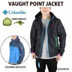 Columbia コロンビア ナイロンジャケット VAUGHT POINT JACKET (アウター アウトドア マウンテンパーカー オムニシールド)