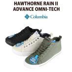 コロンビア 防水スニーカー Columbia HAWTHORNE RAIN II ADVANCE OMNI-TECH メンズ バンプ祭