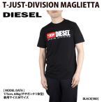 ディーゼル Tシャツ メンズ 大きいサイズ DIESEL T-JU