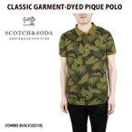 SCOTCH&SODA スコッチ&ソーダ ポロシャツ CLASSIC GARMENT-DYED PIQUE POLO