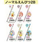 【ネコポス対応○】カミオジャパン ノーマルえんぴつ 2B 丸型 ディズニー全6種類