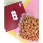 紀州味小梅 1kg(贈答用 紀州南高梅干し・お土産・ギフト) (fy7)