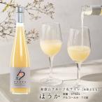 スイーツ プチギフト ワイン&和歌山桃(和歌山フルーツワイン) 375ml アルコール分7度 (fy3)
