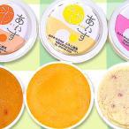 ショッピングアイスクリーム 紀州のアイスクリーム12個セット(南高梅・富有柿・有田みかん)