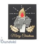 Mark's マークス リボン クリスマスカード (キャンドル)