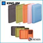 キングジム スキットマン 通帳&カード収納ケース 2360 オレンジ 黄緑 ダークグレー ピンク 水色