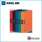 キングジム クリアーファイルカラーベース ヒクタス バインダー・タイプ 7139W 青 赤 オレンジ 黒 緑