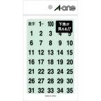 【15mmφ】エーワン/特殊ラベル・数字(08075) 丸形 3シート(1〜100 各1片) 透明・黒文字/A-one