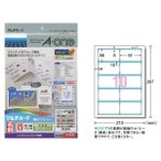 【A4・マット】エーワン/マルチカード・名刺(51815) 白無地 10面 25シート・250枚 厚口 インクジェットプリンタ専用 名刺作成用紙/A-one