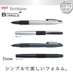 ズーム535 [黒] 0.7mm BW-LDZ11