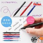 【ボール径0.5mm】ぺんてる/VICUNA X(ビクーニャエックス)油性ボールペン BX105 どこまでも書き続けたくなるなめらかさが自慢のボールペン。